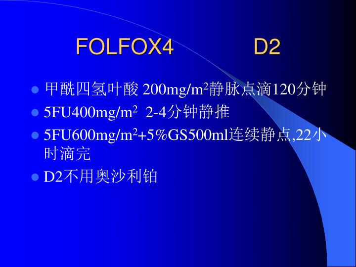 FOLFOX4             D2