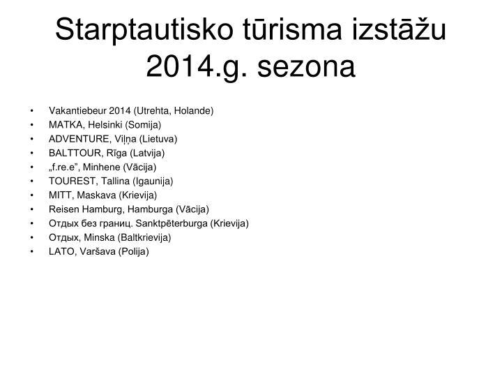 Starptautisko tūrisma izstāžu 2014.g. sezona