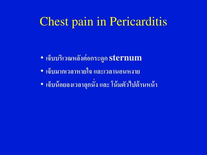 Chest pain in Pericarditis