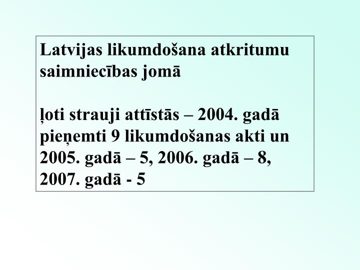 Latvijas likumdošana atkritumu saimniecības jomā