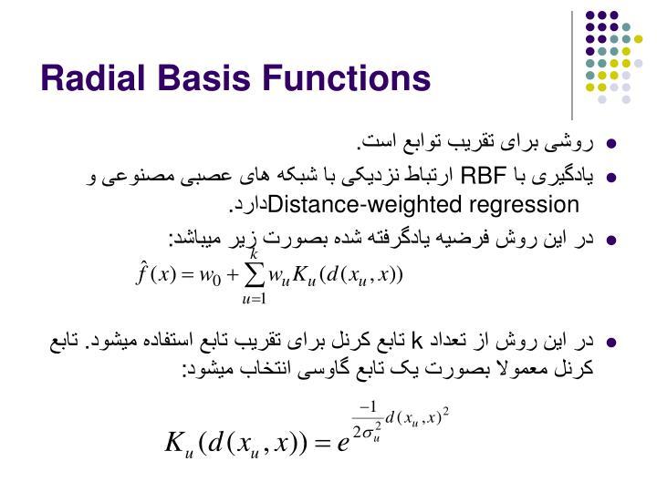 Radial Basis Functions