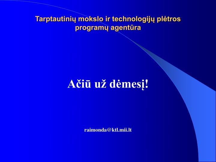 Tarptautinių mokslo ir technologijų plėtros