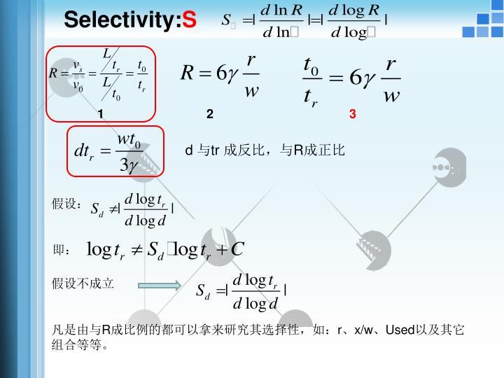 Selectivity: