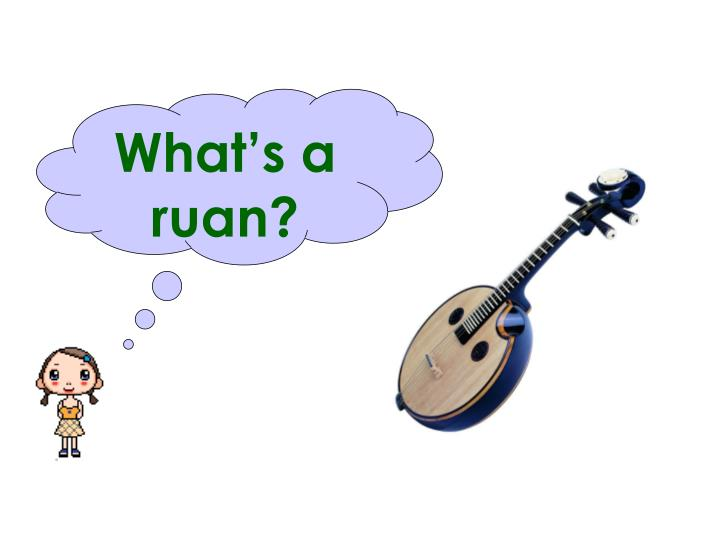 What's a ruan?