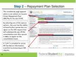 step 2 repayment plan selection1