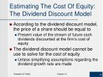 estimating the cost of equity the dividend discount model