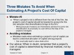 three mistakes to avoid when estimating a project s cost of capital2