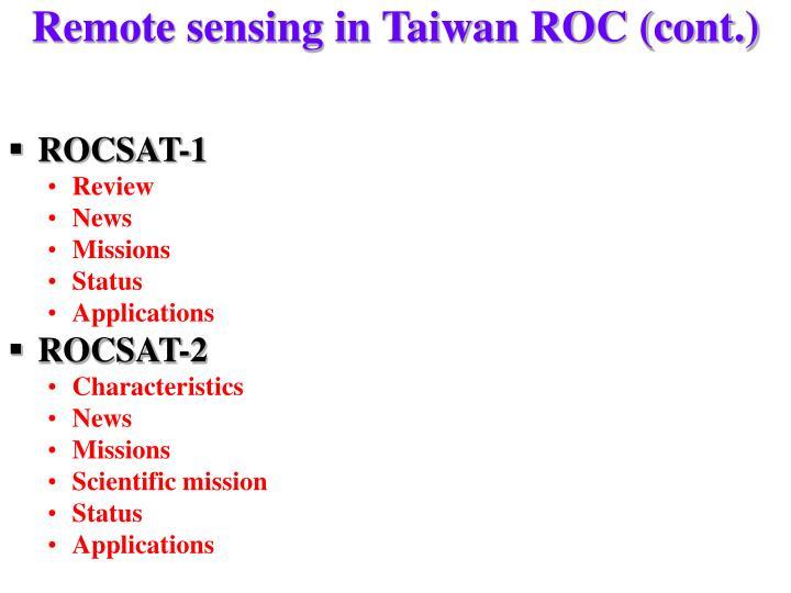 Remote sensing in Taiwan ROC (cont.)