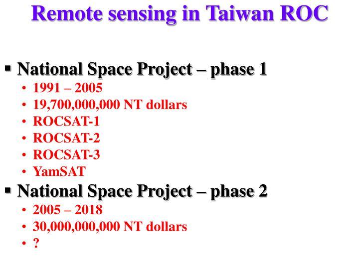 Remote sensing in Taiwan ROC