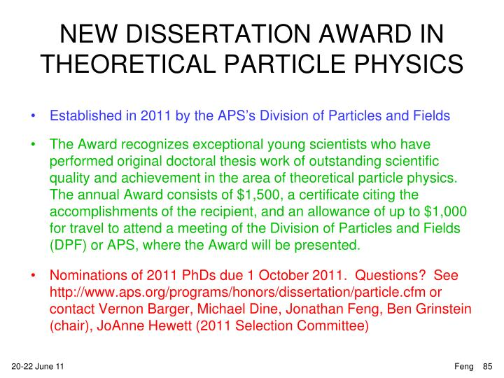 NEW Dissertation Award in Theoretical Particle Physics