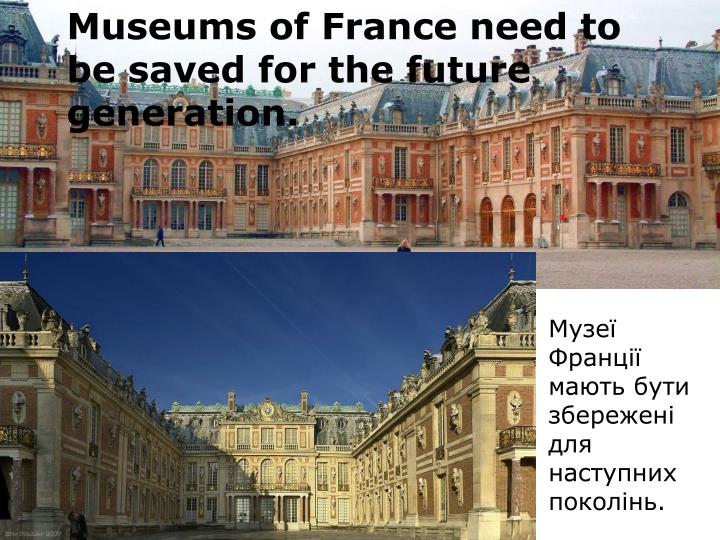 Museums of