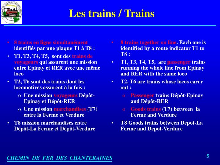 8 trains