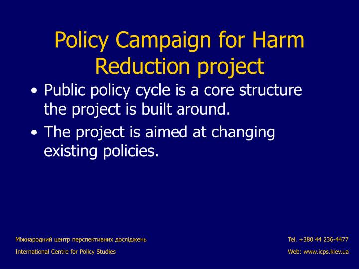Public policy cycle is a core structure the project is built around.