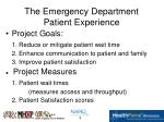 the emergency department patient experience