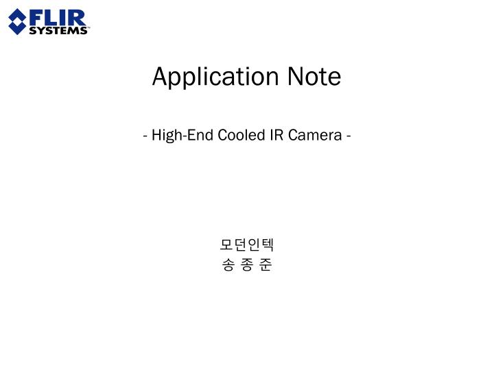 Application note high end cooled ir camera