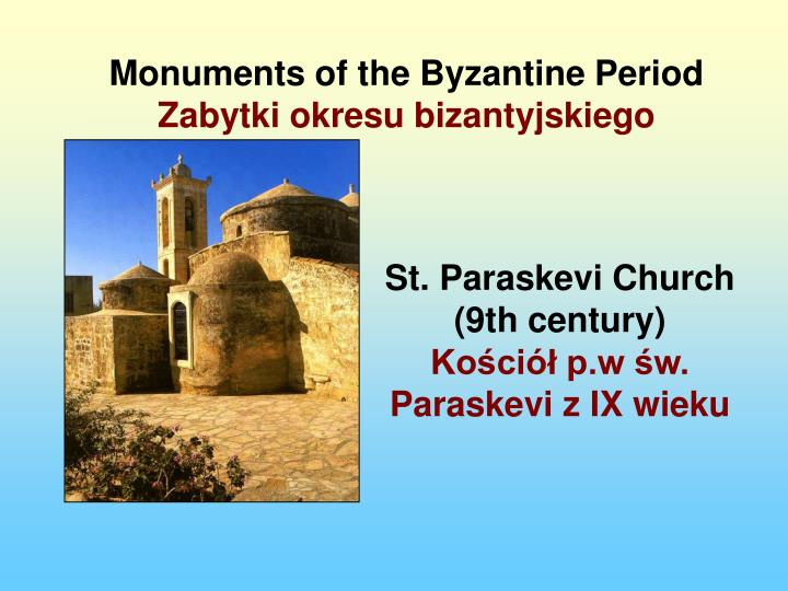 Monuments of the Byzantine Period