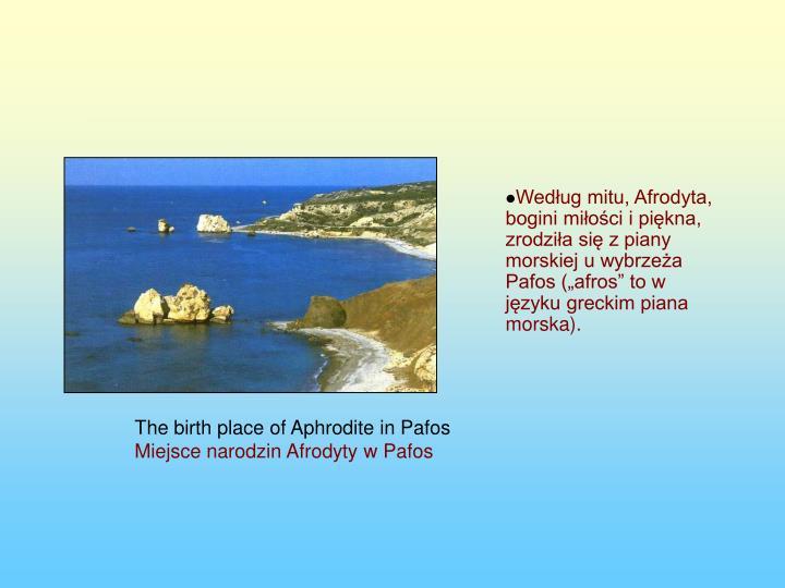 """Według mitu, Afrodyta, bogini miłości i piękna, zrodziła się z piany morskiej u wybrzeża Pafos (""""afros"""" to w języku greckim piana morska)."""