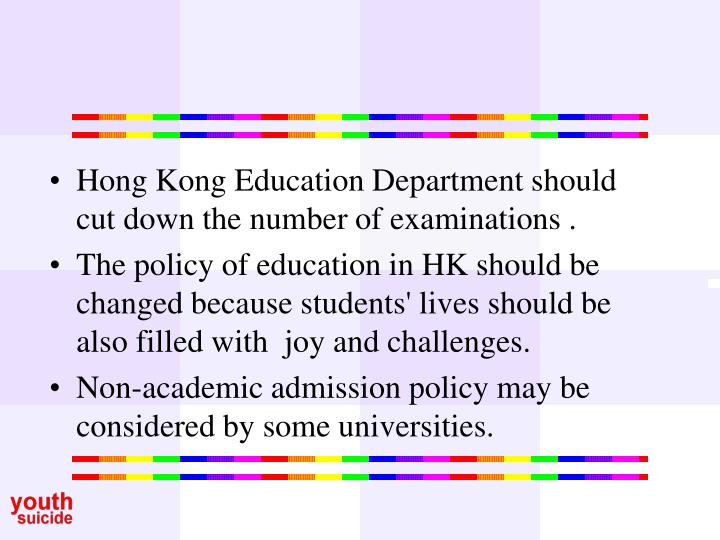 Hong Kong Education Department should c