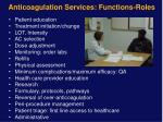 anticoagulation services functions roles