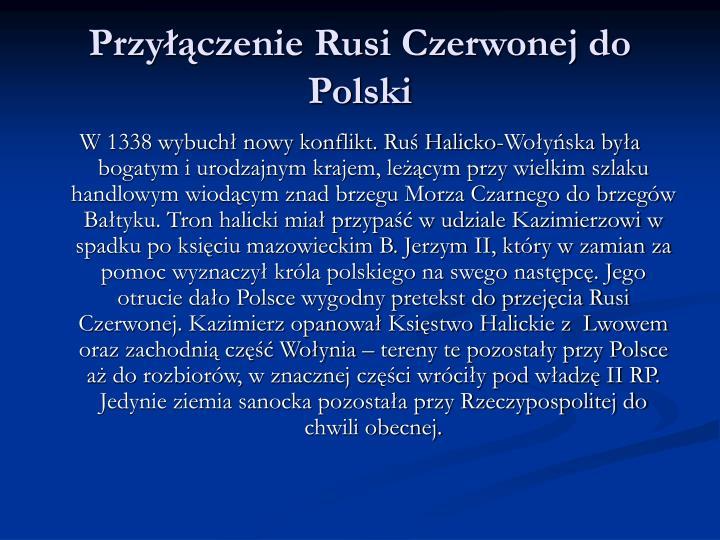 Przyłączenie Rusi Czerwonej do Polski