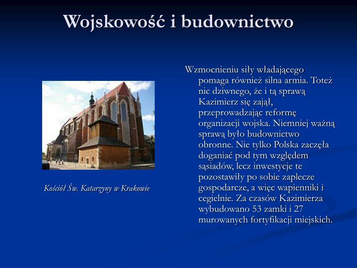 Kościół Św. Katarzyny w Krakowie