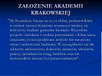 za o enie akademii krakowskiej