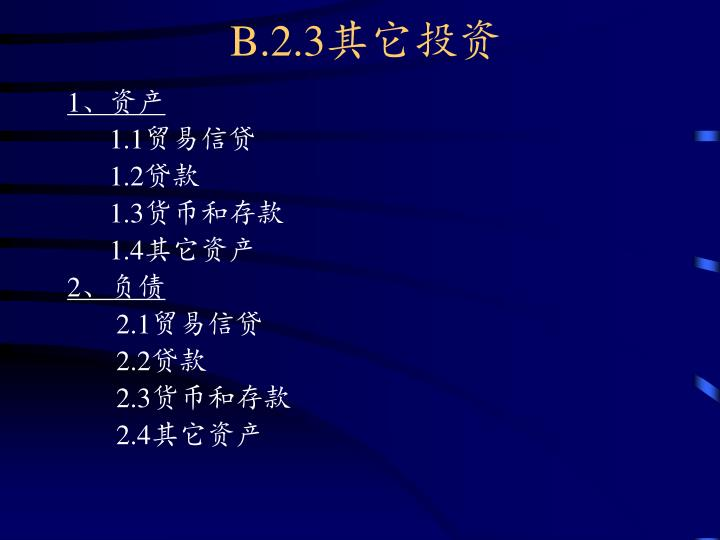 B.2.3