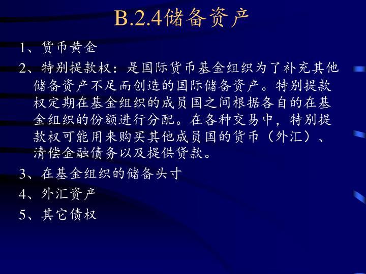 B.2.4