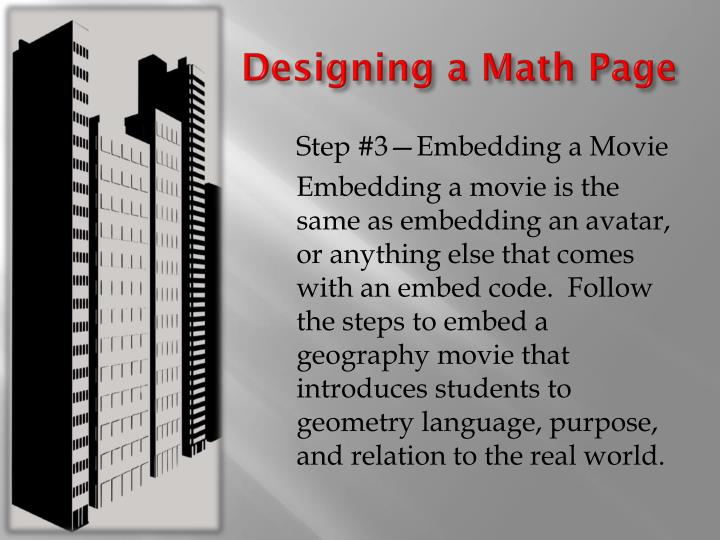 Designing a Math Page