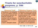 trusts for noncharitable purposes p 586