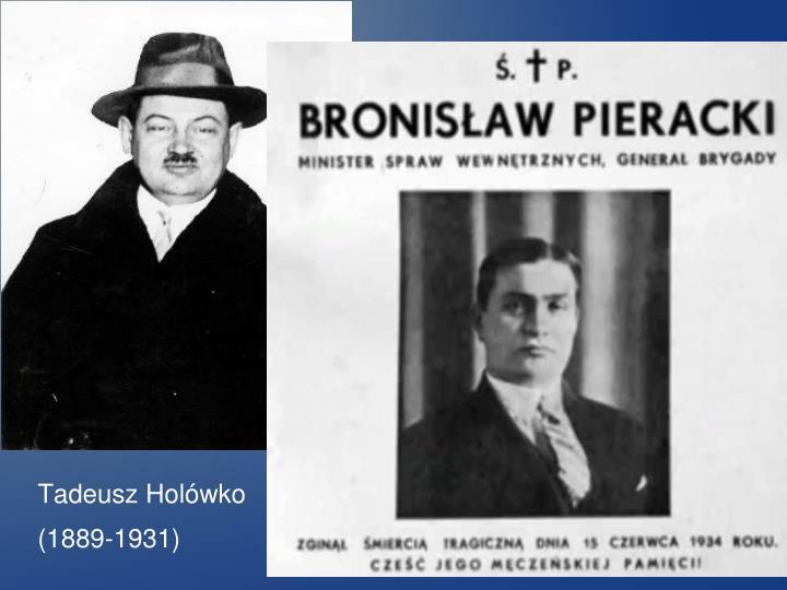 Tadeusz Holówko