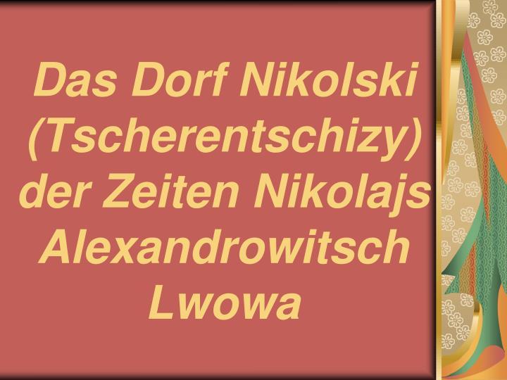 Das Dorf Nikolski (Tscherentschizy) der Zeiten Nikolajs Alexandrowitsch Lwowa