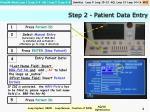 step 2 patient data entry
