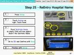 step 25 reentry hospital name