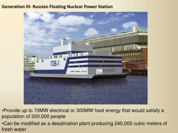Provide up to 70MW electrical or 300MW heat energy that would satisfy a population of 200,000 people