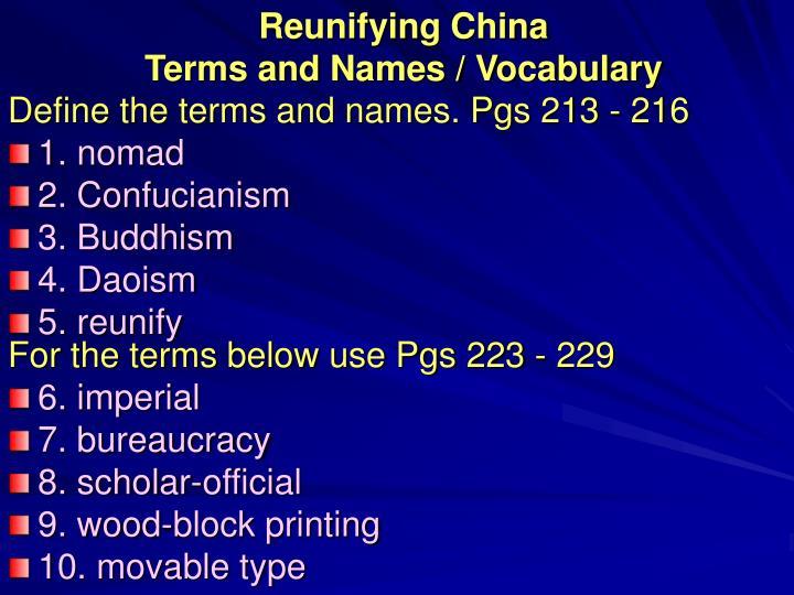 Reunifying China