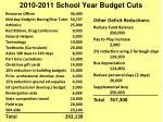 2010 2011 school year budget cuts