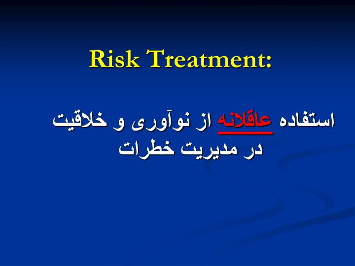 Risk Treatment:
