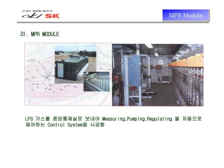 MPR Module