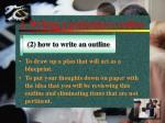 3 writing a preliminary outline1