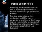 public sector roles2