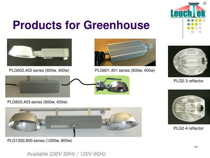 Products for Greenhouse