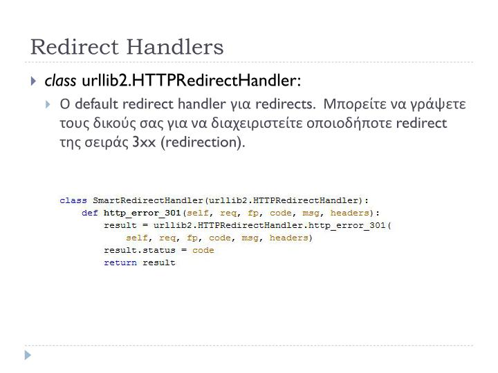 Redirect Handlers