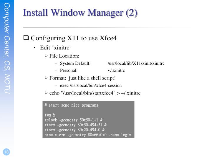 Install Window Manager (2)