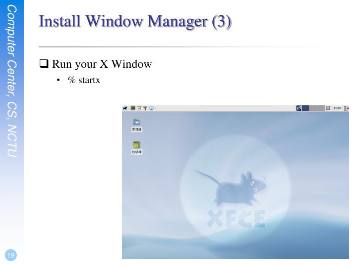 Install Window Manager (3)