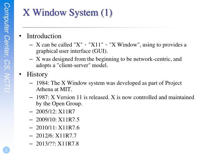 X Window System (1)