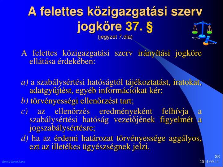 A felettes közigazgatási szerv jogköre