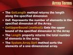 array terms3