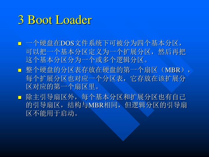 3 Boot Loader