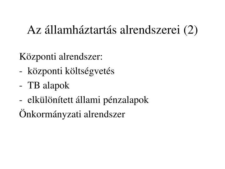 Az államháztartás alrendszerei (2)